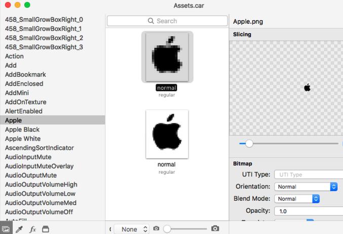 modify interface element